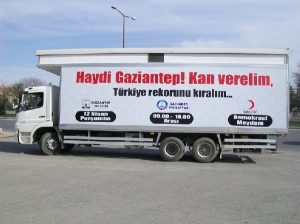 Can Reklam